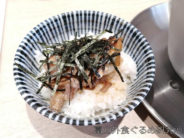 黒部 二星製麺所 濃厚海老味噌ラーメン