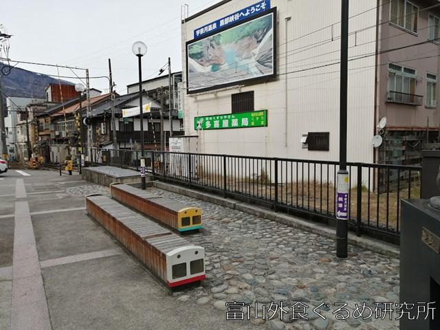 宇奈月温泉街 観光