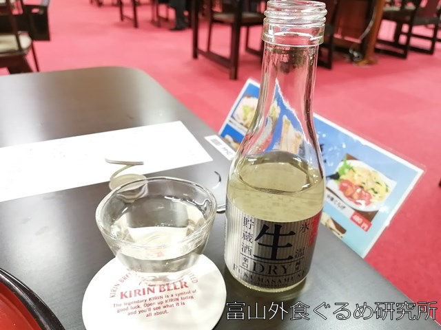 金沢 ゆめのゆ 五感にごちそう金沢宿泊キャンペーン 食事