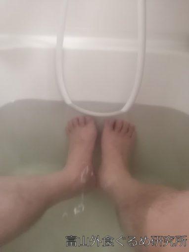 金沢 ゆめのゆ 温泉