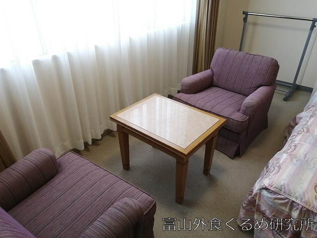 立山国際ホテル 部屋