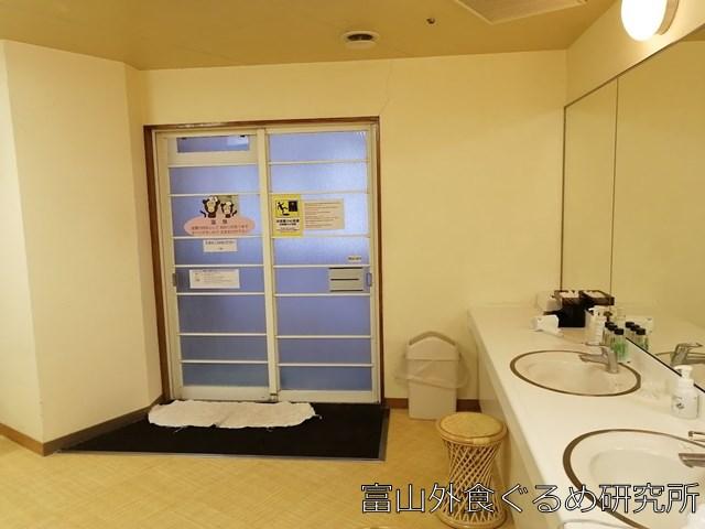 立山国際ホテル お風呂