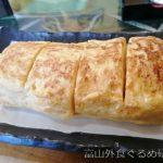 香乃庵(かのあん)十割蕎麦と出し巻き卵食べてきた!もりそば華満開セットのボリュームが凄い!
