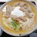 糸庄 アピタ店のモツ煮込みうどんは最高!今まで食べなかったのを後悔したぞ!