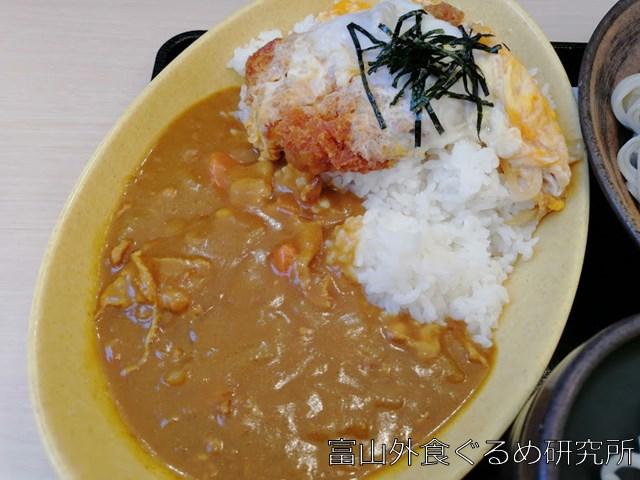 ゆで太郎カレーカツ丼セット