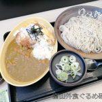 ゆで太郎のカレーカツ丼セット!100円引きずっとして欲しいぞ!