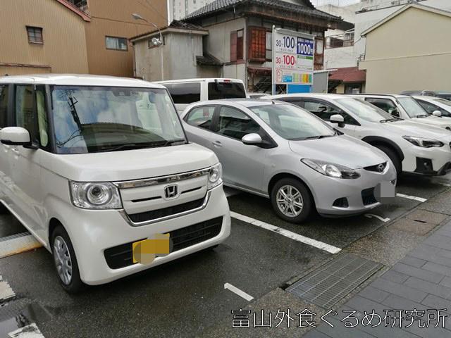 寿司栄 総曲輪店 駐車場