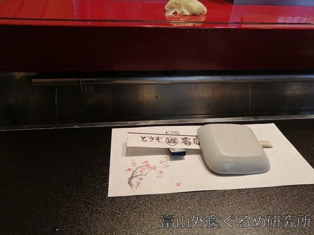 寿司栄 総曲輪店 ランチ