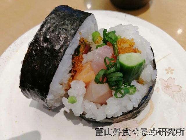 粋鮨富山店 誕生日クーポン 本日のオススメ