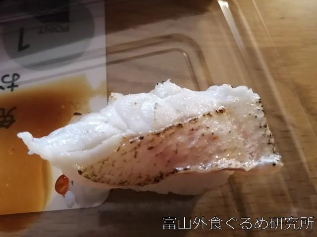 射水市 旭寿司 ティクアウト