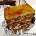 射水市 ニューモンブランのケーキがコスパ良し!懐かしい味がしたぞ!