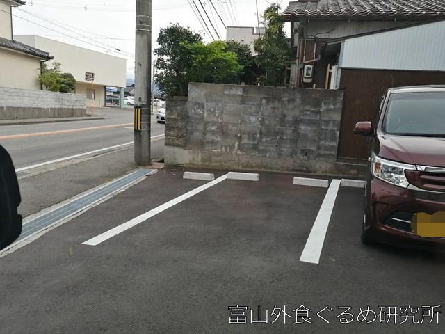 富山市 お好み焼き ふくちゃん 駐車場