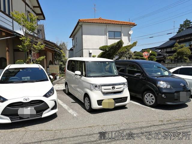 四十萬亭 (しじまてい)駐車場