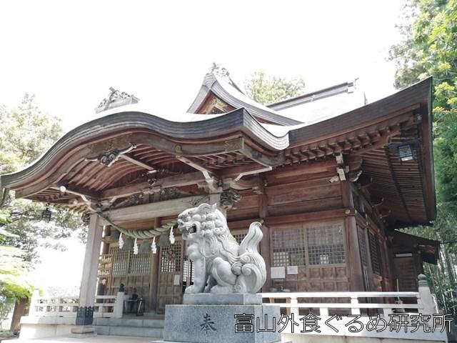 富山 杉原神社