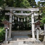 杉原神社で神頼み!一粒万倍日に神様の奇跡が起こるか?