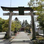 富山 新川神社で神頼み!一粒万倍日に神様の奇跡が起こるか?