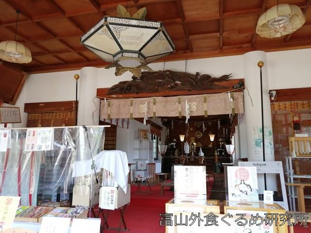 富山 新川神社