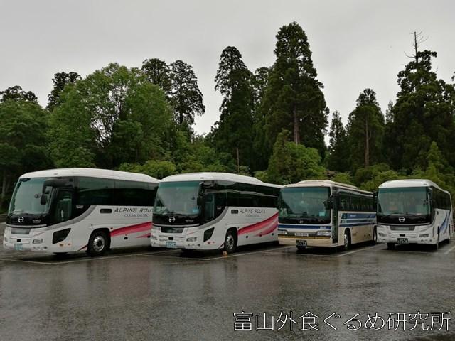 富山県民限定「室堂・雪の大谷往復ツアー」