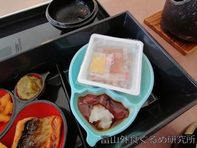 八尾ゆうゆう館 朝食