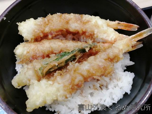 ゆで太郎 満腹五海老天丼セット