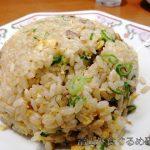 餃子の王将の炒飯と餃子!ご飯ぱらぱらで美味しいね!