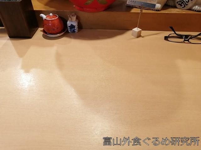 魚津 小政寿司 ランチ