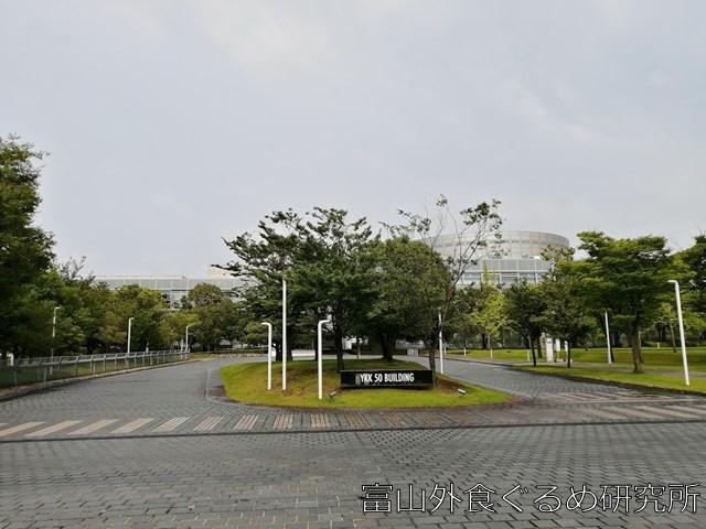 YKKセンターパーク