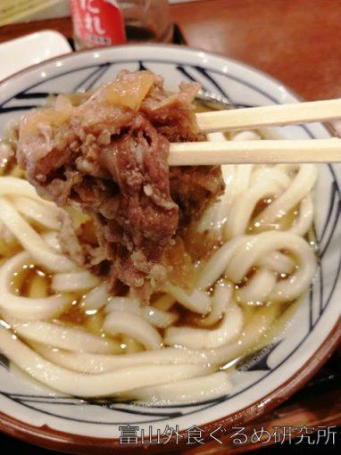 丸亀製麺 肉うどん