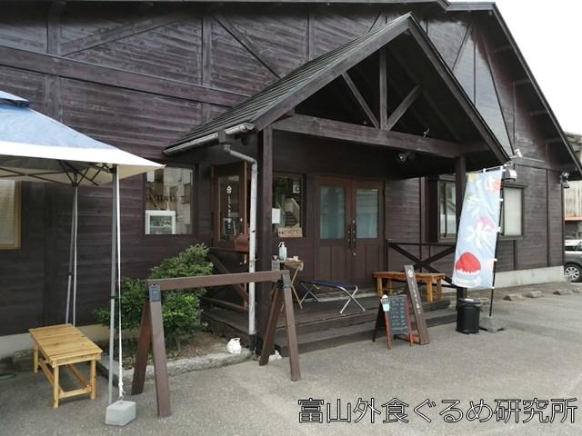 富山かき氷 えっちゅう風土