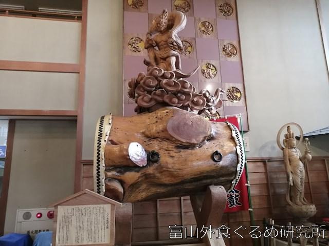道の駅井波 爆盛りコロッケカレー