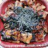 名代宇奈とと ファボーレ富山 うなめしギガ盛り弁当ティクアウトしてきた!鰻が好きになりました!