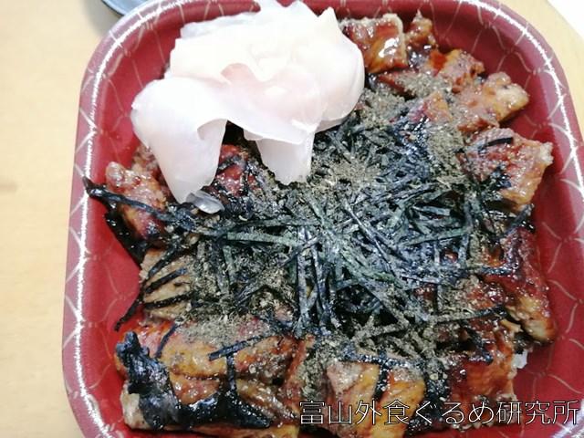 岩下の甘酢生姜