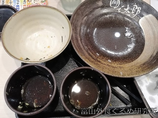 ゆで太郎 カツ丼