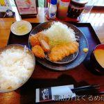富山豚食堂かつたまのデラックスランチ食べてきた!ミシュラン掲載店の味は?